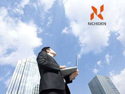 Thông báo thành lập công ty Liên doanh Nichiden Việt Nam