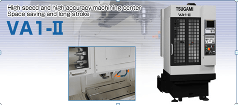 Cnc machining center2