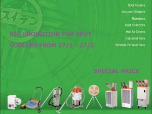 Chương trình giảm giá máy làm mát di động của SUIDEN từ 29/5 – 29/8