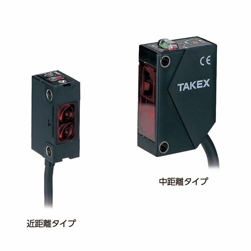 takex2
